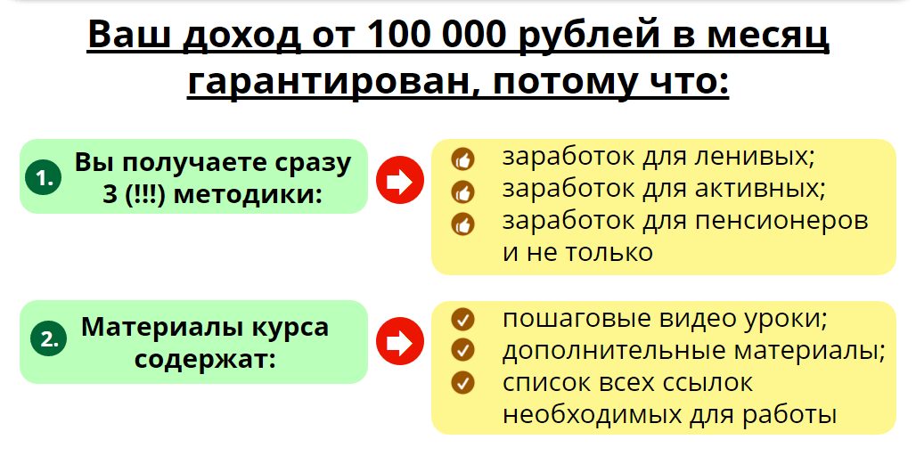 2016-04-11_20-26-56
