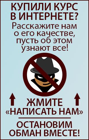 banner-sitebar (1)