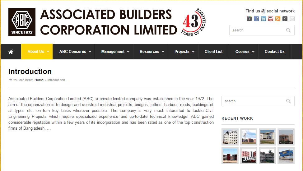 Компания ABC Limited, Commission Glitch