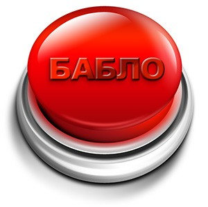 4080 рублей за 3-4 часа на автопилоте