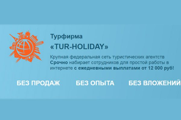 tur-holiday-mini