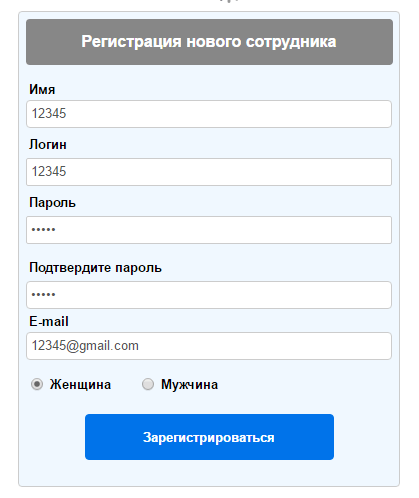 Интернет магазин Lemoda