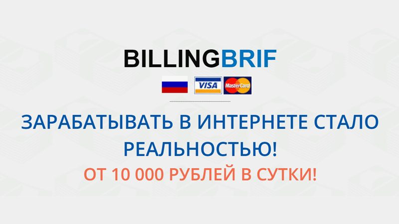 billingbrif-mini