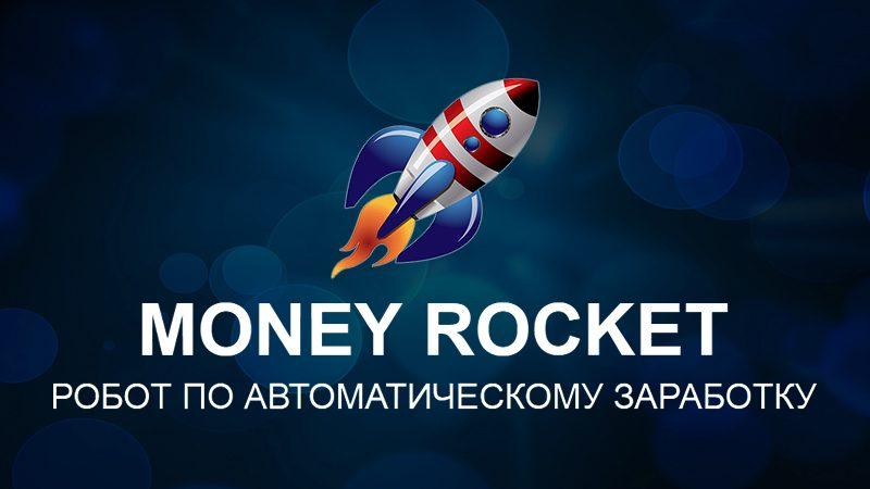 money-rocket