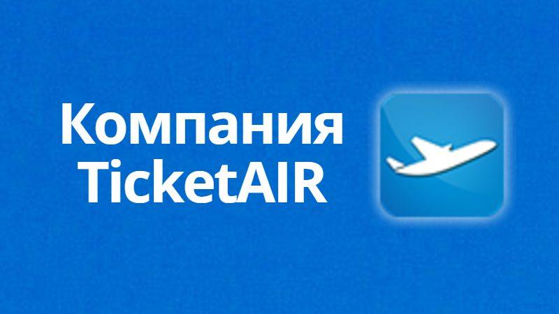 ticketair