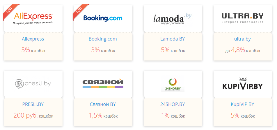 Сервис LetyShops