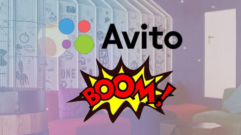 avito-boom