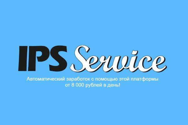 ips-service