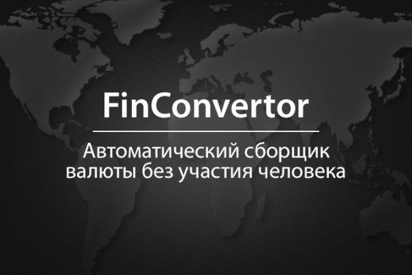 FinConvertor