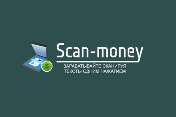 scan-money