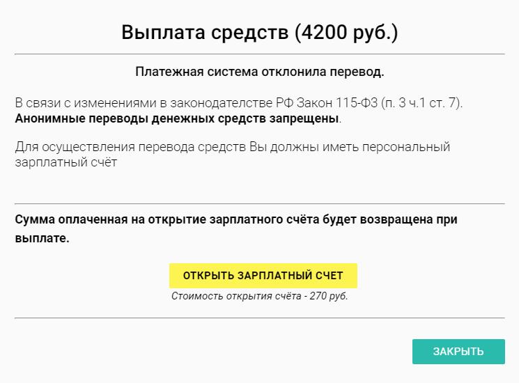 Элит Такси – онлайн диспетчерская
