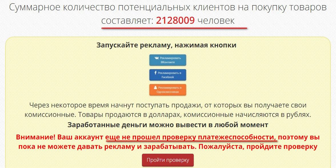 Finance Work Group