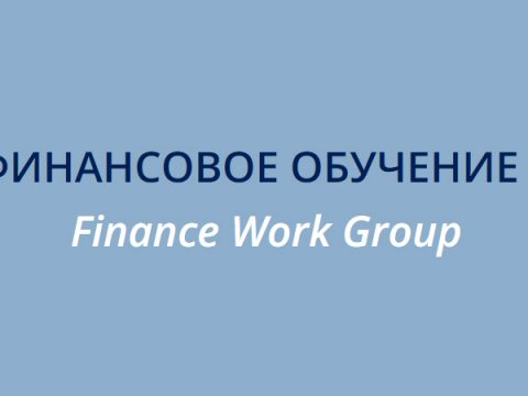 finance-work-group