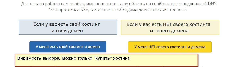 Мария Орловец Легкие Деньги