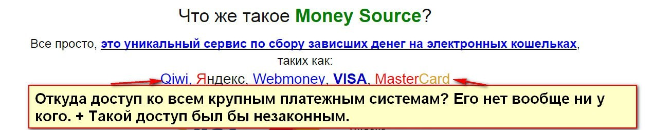 Money Source