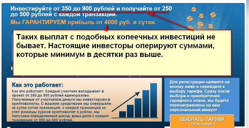 Блог Олега Калинина. Fast Money Box