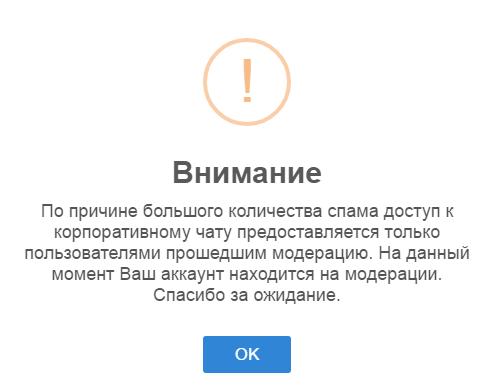 СоцРостКредит. КруизДеньги
