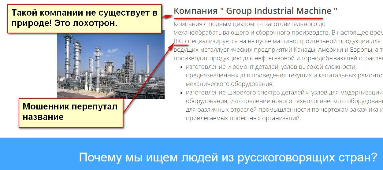 Group Industrial Machine