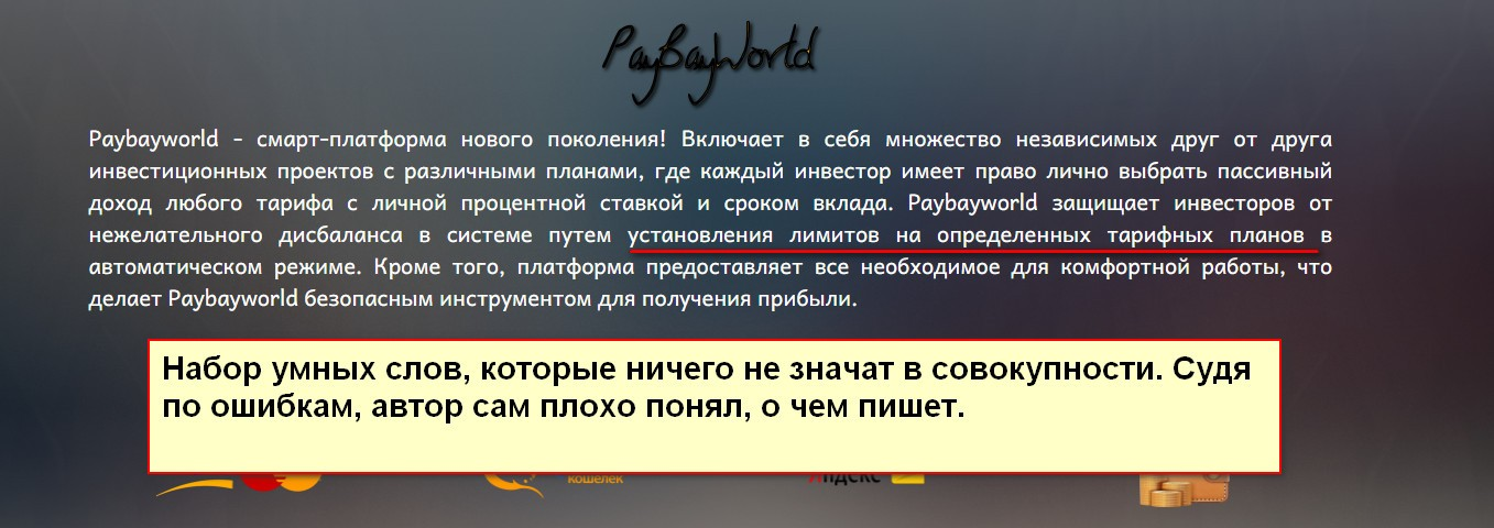 Paybayworld