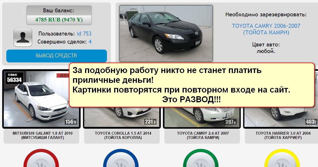 Yoko Motors, блог Виктора Ахметова