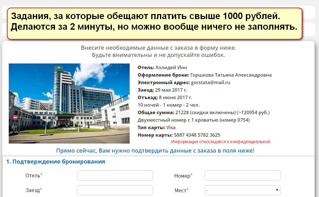 Компания Меридиан, международная сеть гостиниц Меридиан
