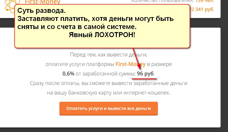 First-Money