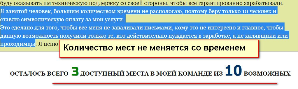 Андрей Щербаков, проект Когда деньги делают деньги