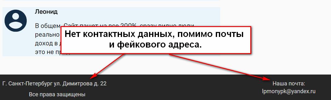 Удаленный ПК v.4.2