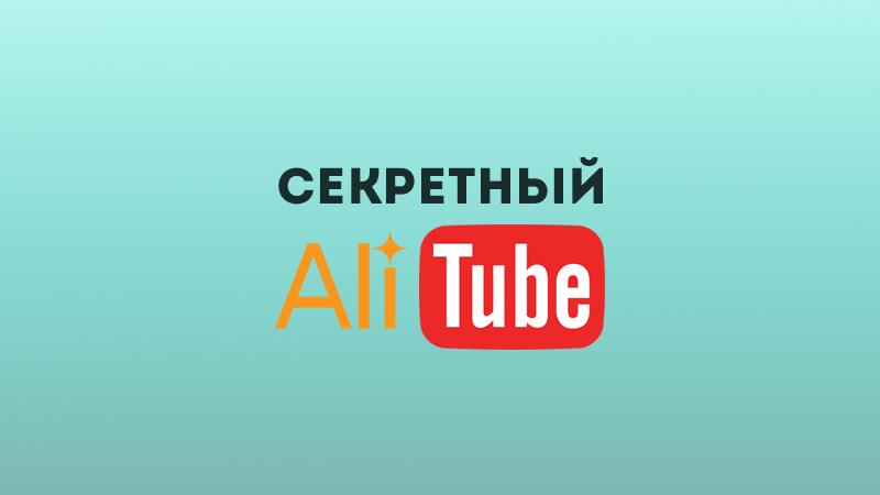 проверенные курсы для хорошего заработка в интернете youtube