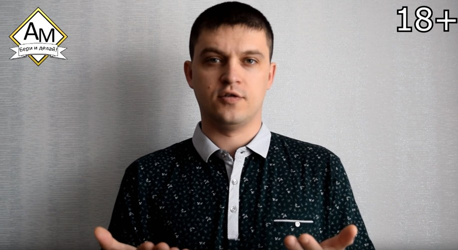 Тройной Удар, Алексей Морусов