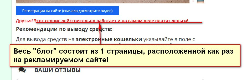 Аукцион Брошенных Сайтов, The Abandoned Sites, заработок на брошенных сайтах, Блог Александра Громова