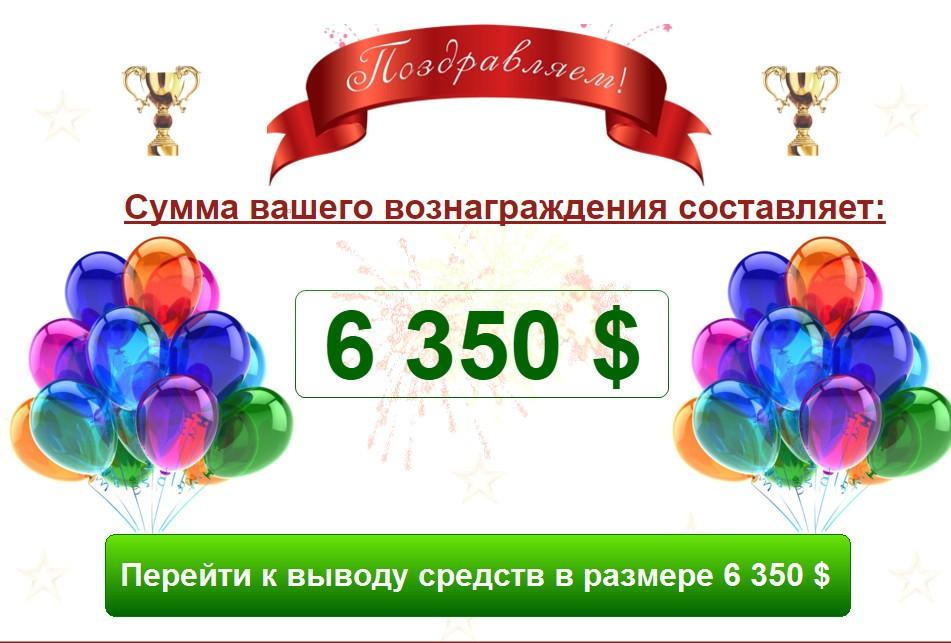 Социальная программа Онлайн покупка