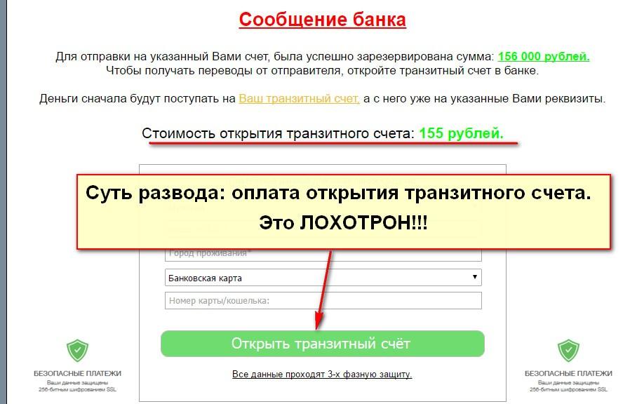 Биллинговый центр Bit Script, блог Сергея Фетисова