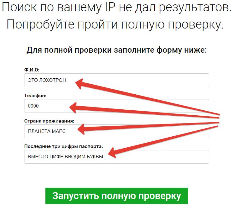 Единый Сервер, единый портал по поиску незавершенных платежей в режиме online