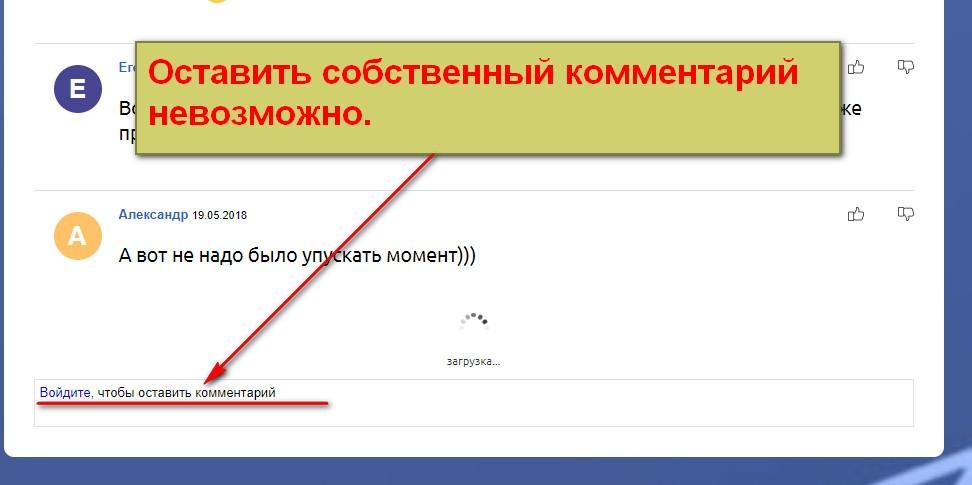 Международная ассоциация почтовых сервисов, Счастливый E-mail