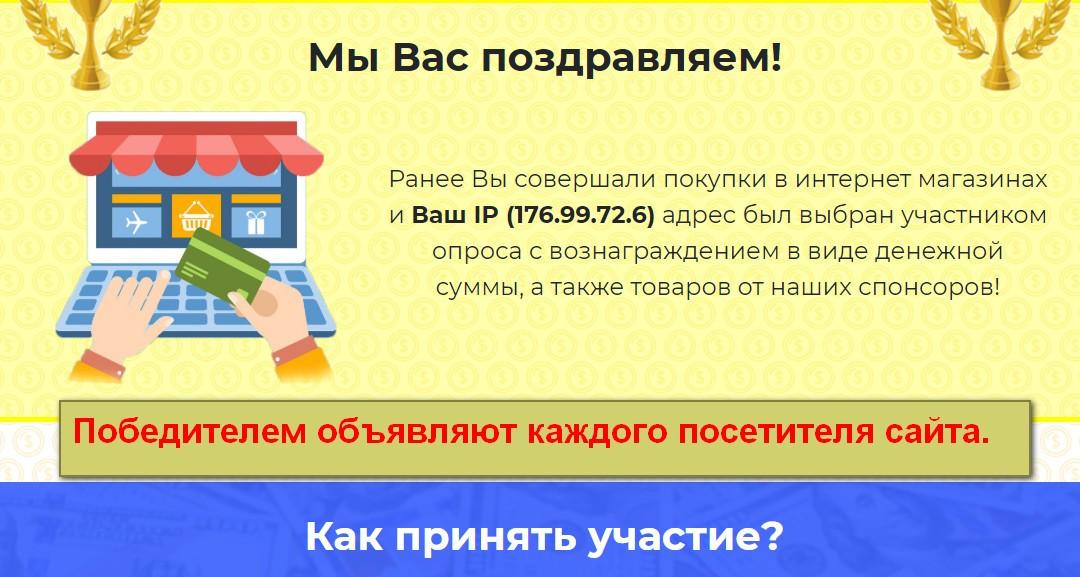 Глобальная Ассоциация Интернет Торговли, Happy Order
