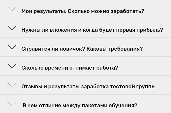 Муви Тренд 2018, Издательство Шварцер, Евгений Беспалов, заработок на кинофильмах