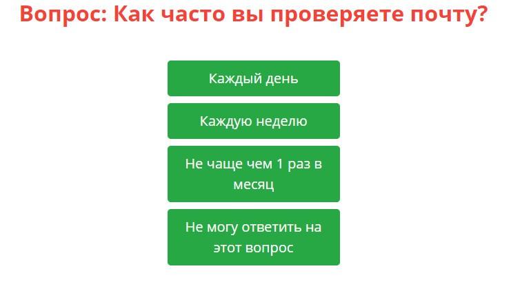 ИФСЭП, Интернациональный Фонд Сервисов Электронной почты
