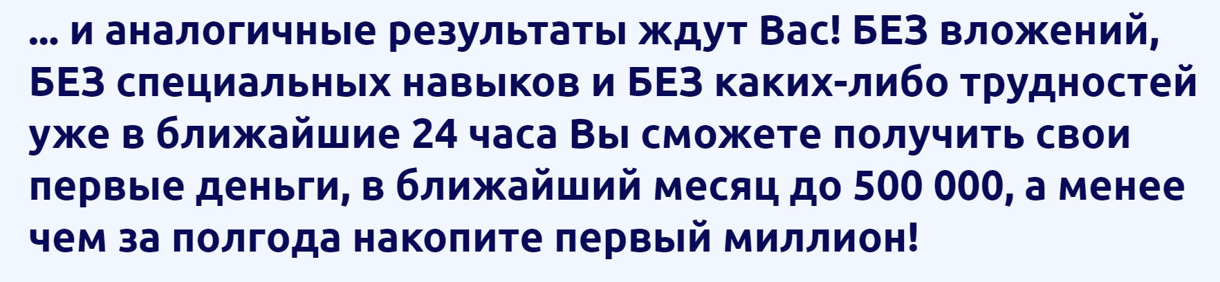 InstaOpt, Владимир Медведев, Elite Infobiz