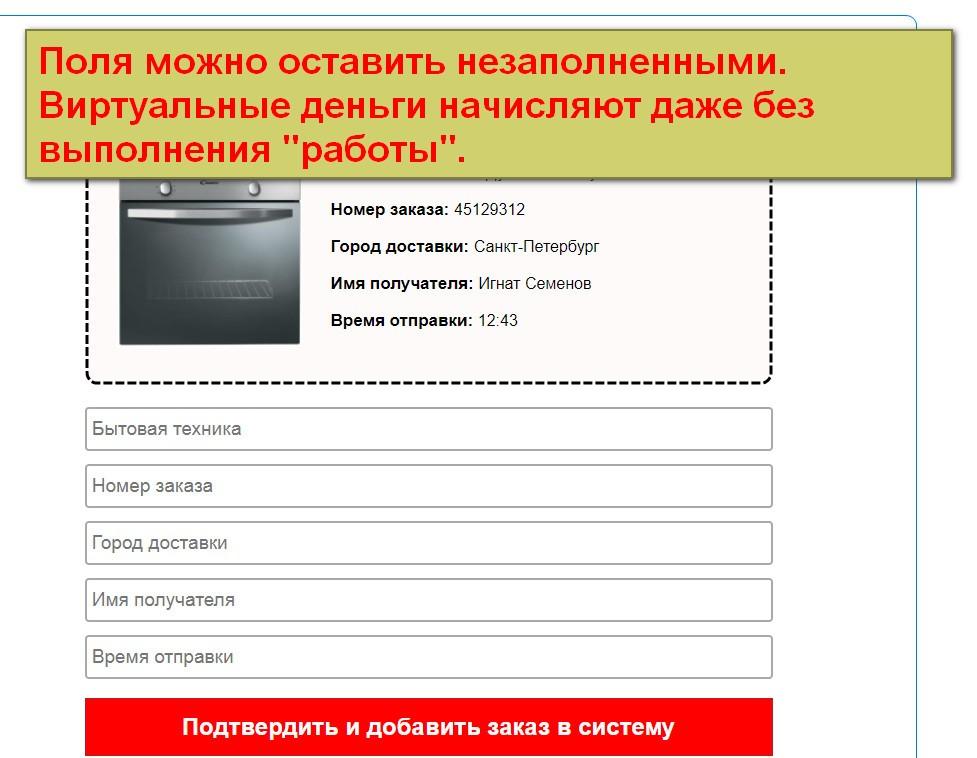 DNShop, интернет-магазин бытовой техники