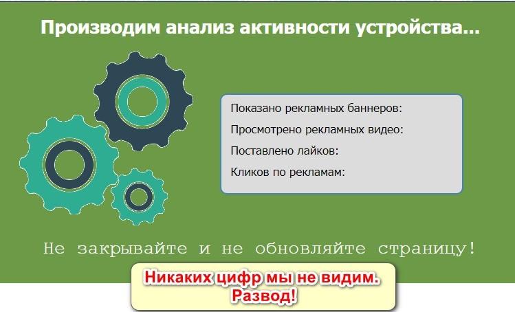 Акция Активный Пользователь