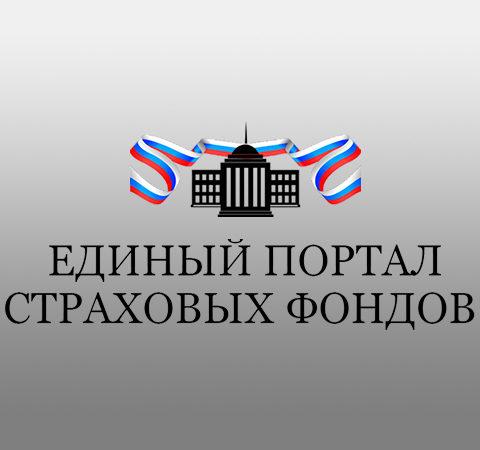 МоиУслуги [Лохотрон] - отзывы о Фонде Компенсации Граждан СНГ