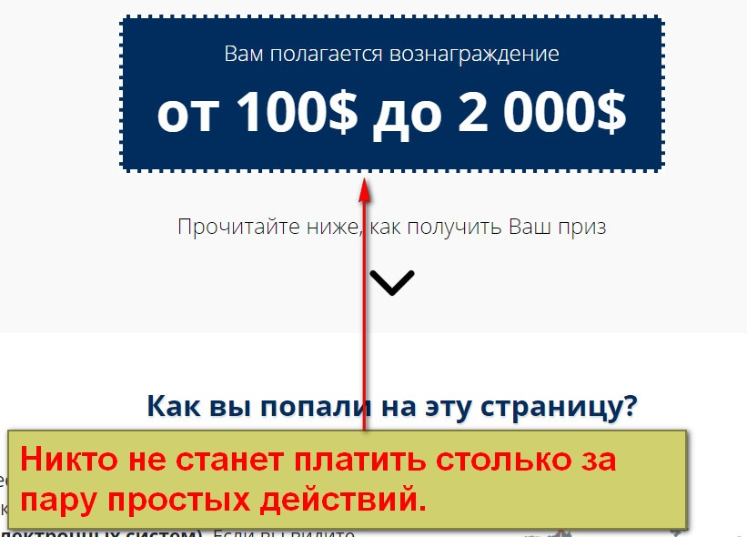 Конгломерат Почтовых Электронных Систем, КПЭС