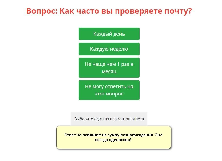 Email Cooperative, международная программа поощрения клиентов