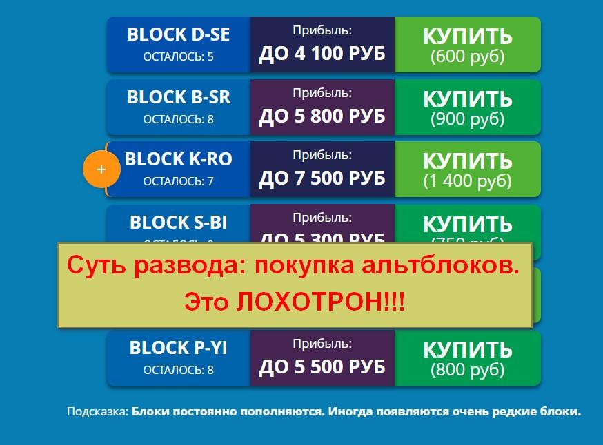 AltBlock,
