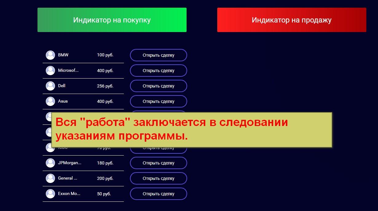 Gracia, Грация, фондовая биржа пятого поколения, Артем Тарасов