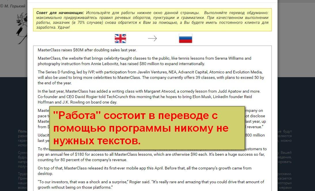 Платформа Трансфер, Platforma Transfer, Юлия Пчельникова