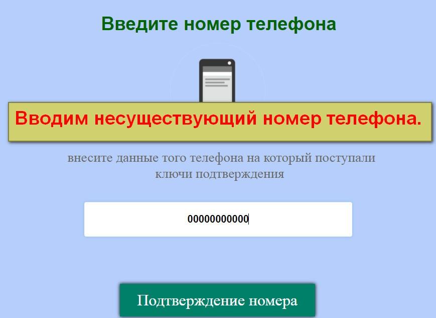 RePayment, платформа по возврату платежей физическим лицам