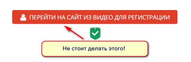 Tool-Ha, система автоматического просмотра рекламы