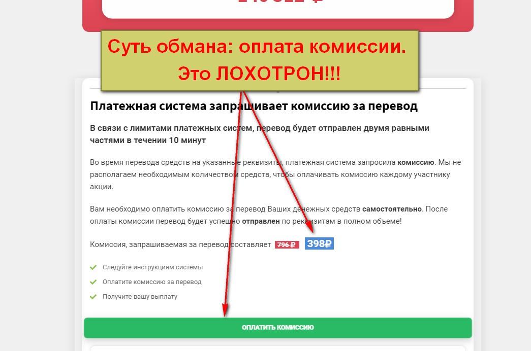 Гарант.ру, сайт №1 по выплатам в сети